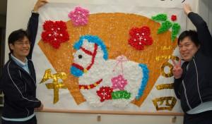 ジャンボ絵馬